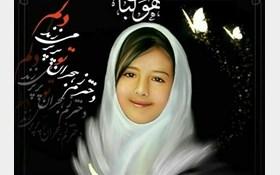 گفتوگو با دختر ۱۳ ساله قاتل «آتنا»