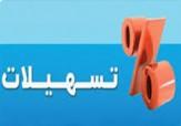 باشگاه خبرنگاران - اختصاص تسهیلات به عشایر خراسان شمالی
