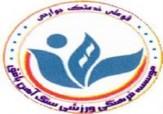 باشگاه خبرنگاران - نماینده استان یزد حریفان خود را در لیگ دسته سه فوتبال شناخت