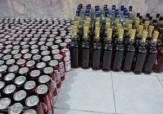 باشگاه خبرنگاران - دستگیری واردکننده عمده مشروبات خارجی به اردبیل