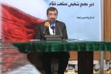 باشگاه خبرنگاران -اولین نشست خبری محسن رضایی فردا برگزار میشود
