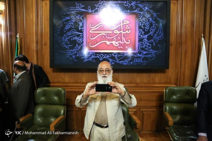 آخرین جلسه علنی شورای چهارم شهر تهران