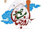 باشگاه خبرنگاران - مسجد محل تعلیم و تربیت است