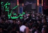 باشگاه خبرنگاران - شب شهادت امام جواد(ع)، هیئت کجا برویم؟
