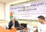 باشگاه خبرنگاران - برگزاری مانور سنجش آمادگی مراکز حساس در برابرقطعی برق در سنندج