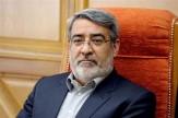 باشگاه خبرنگاران -ایران آماده ایفای نقش جدی تر در روند توسعه افغانستان است