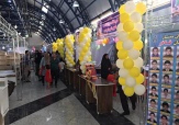 باشگاه خبرنگاران - اولین شادپیمایی کودکان در ارومیه برگزار شد