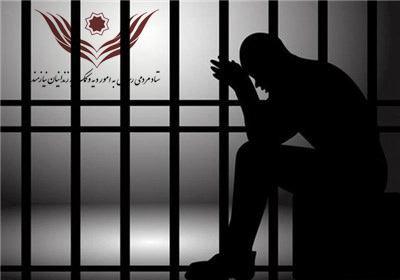 بازیگوشی کودک  10 ساله پدر 55 ساله را راهی زندان کرد
