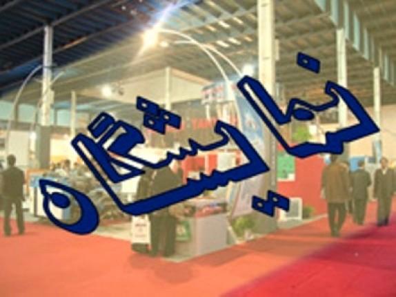 باشگاه خبرنگاران - ساخت ماکت بومگردی برای حضور در نمایشگاه تولیدات روستایی و عشایری ایلام