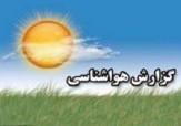 باشگاه خبرنگاران - افزایش نسبی دما تا اواخر هفته در کردستان