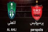 باشگاه خبرنگاران - 100بلیت رایگان برای هواداران الاهلی مقابل پرسپولیس