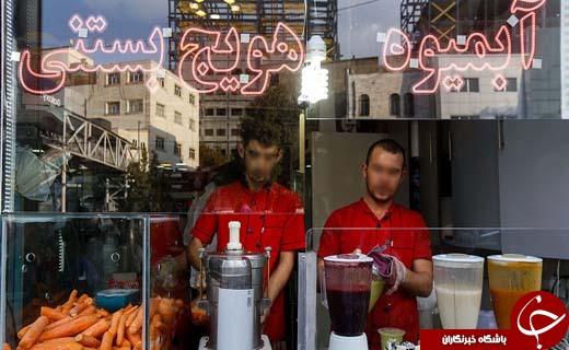 بازرسی تیمهای بهداشت از آب میوه و بستنی فروشیهای شمال شهر تهران