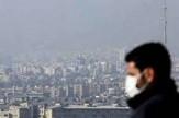 باشگاه خبرنگاران -هوای اراک ناسالم برای گروههای حساس