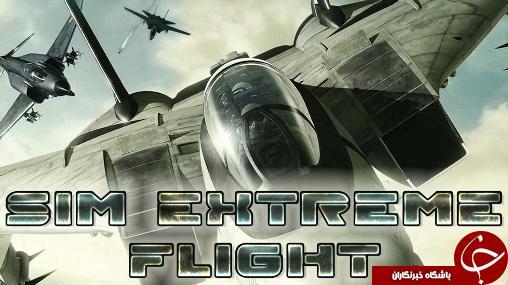 دانلود SIM EXTREME FLIGHT 3.1 - بازی شبیه ساز پرواز