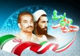 باشگاه خبرنگاران - افتتاح و کلنگزنی ۷ پروژه بنیاد مسکن در هفته دولت