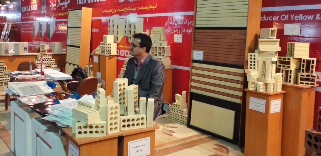 باشگاه خبرنگاران -بیستمین نمایشگاه بین المللی جامع صنعت ساختمان برگزار میشود