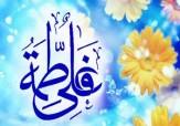 باشگاه خبرنگاران - بزرگداشت سالروز پیوند آسمانی حضرت علی(ع) و فاطمه زهرا(س)