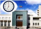 باشگاه خبرنگاران - تغییر ساعت کار اداره های استان سیستان و بلوچستان از اول شهریور ماه