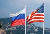 باشگاه خبرنگاران -واکنش روسیه به راهبرد جدید ترامپ در برابر افغانستان
