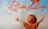 باشگاه خبرنگاران - اهدای اعضا کودک سه ساله سیرجانی