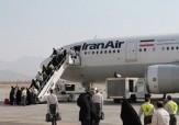 باشگاه خبرنگاران - پایان عملیات اعزام زائرین حج تمتع فرودگاه یزد