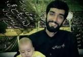باشگاه خبرنگاران - یادواره شهیدای مدافع حرم در سروستان