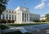 باشگاه خبرنگاران -ترامپ گزینههای ریاست بانک مرکزی آمریکا را معرفی کرد