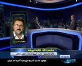 باشگاه خبرنگاران -آمریکا به هیچ وجه نمیتواند ایران را به شرایط تحریم فرامرزی قبل از برجام بازگرداند