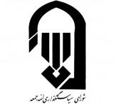 باشگاه خبرنگاران -غصب سرزمین فلسطین درد مشترک همه امت اسلامی است