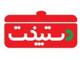 باشگاه خبرنگاران -دستپخت با حضور مردم به روی آنتن میرود/ نوروز 97 مسابقه نهایی برنامه آشپزی