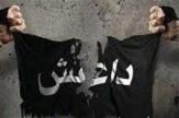 باشگاه خبرنگاران - انتشار-ویدیوی-جدید-داعش-علیه-ایرانداعش-اسلحه-و-ماشین-پروپاگاندای-خود-را-به-سمت-ایران-نشانه-رفته-است