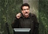باشگاه خبرنگاران -مجلس و مجموعه نظام اقدام متناسب با اعمال تحریمهای آمریکا نشان دهند