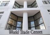 باشگاه خبرنگاران -تاسیس مرکز تجارت جهانی ترکیه به نفع تولید داخل تمام می شود؟