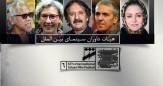 باشگاه خبرنگاران -دو خبر از جشنواره فیلم شهر/ مریلا زارعی و مجید مجیدی داوران آثار بخش بینالملل