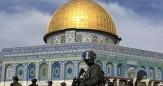 باشگاه خبرنگاران -گریه مجری تلویزیون فلسطین برای چه بود؟ +  فیلم