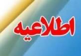 باشگاه خبرنگاران -توصیه های امنیتی پلیس فارس برای بانوان