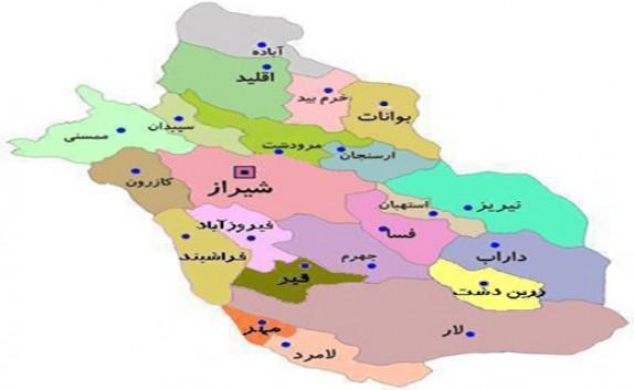 باشگاه خبرنگاران -نگاهی گذرا به پربازدیدترین خبرهای فارس
