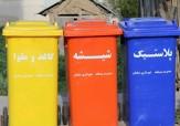باشگاه خبرنگاران -تفکیک روزانه ۹۰ تن پسماندهای خشک قابل بازیافت در شیراز
