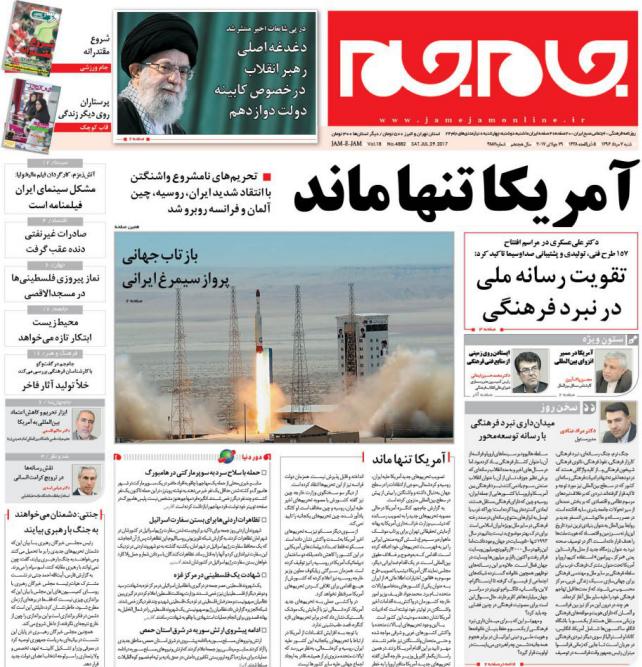 از تصمیم شورای شهر تهران در قبال شهردار شدن یک زن تا پرتاب موفقیتآمیز ماهوارهبر سیمرغ