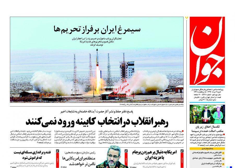 از ناگفتههای نفتی زنگنه تا انتحاری به سبک احمدینژادیها