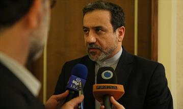 وزارت امور خارجه با پیش نویس مجلس درباره اقدامات موافق است