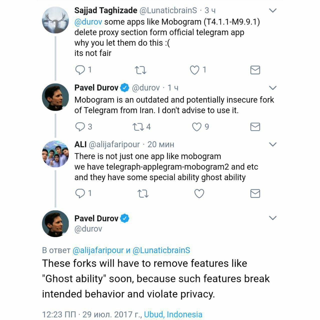 تلگرام به جنگ موبوگرام رفت