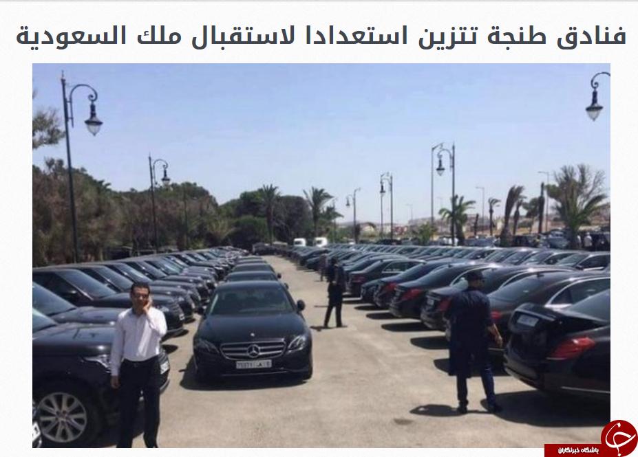 ریخت و پاش شاه عربستان در شهر طنجه+تصاویر