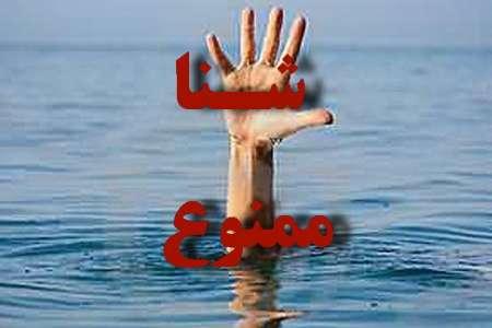 ممنوعیت شنا در دریای مازندران