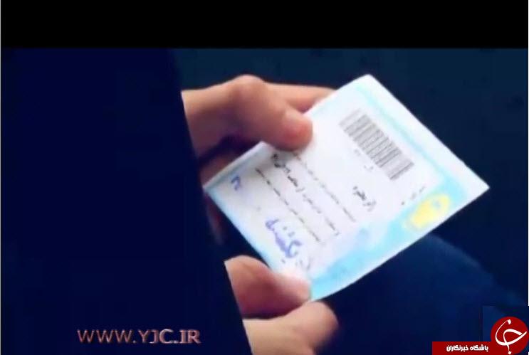 توزیع دعوت نامه مهمانسرای امام رضا(ع) در بین زائران