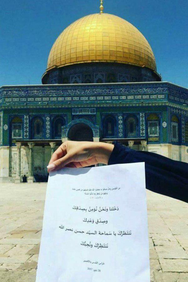پیام یک دختر فلسطینی