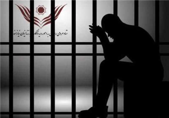 باشگاه خبرنگاران -بازیگوشی کودک 10 ساله، پدر 55 ساله را راهی زندان کرد