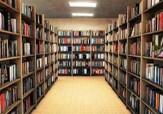 باشگاه خبرنگاران - افزایش ۱۵ درصدی انتشار کتاب در لرستان