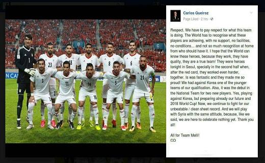 کی روش: دنیا باید به تیم فوتبال ایران ادای احترام کند