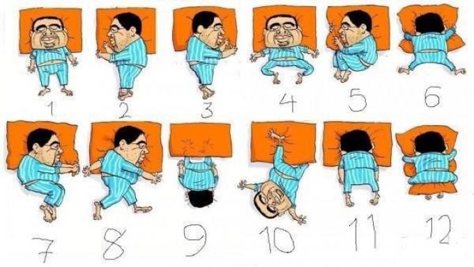 شخصیت شناسی از روی طرز خوابیدن افراد